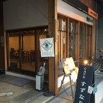 CAFE すずなり - 店舗外観②