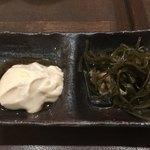 金武 - 前菜