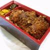 登利平 - 料理写真:鳥ソースかつ丼弁当