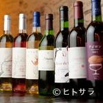 浅草鉄板太郎 - 台東区で初となる「葡蔵人」をはじめ国産のワインが充実