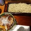 鴨屋 そば香 - 料理写真:鴨せいろ980円