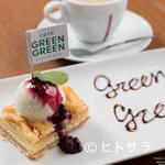 カフェグリーングリーン - アップルパイセット