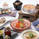 日本料理 花遊膳 - 春のご宴会プラン2/1〜