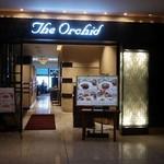 中国料理 The Orchid -