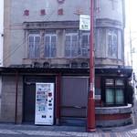 清月 - こんな建物がある商店街