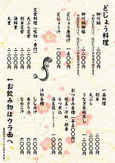 大和 - H30.3月より価格変更させて頂きました。
