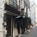 歌舞伎そば - 歌舞伎座裏の小道にあります
