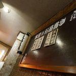 たなか畜産 東十条店 - 続いては別料金1枚100円となりますが、希少部位メニューを食べてみることに。