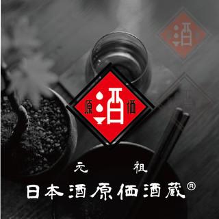 ついに渋谷3店舗目!日本酒原価酒蔵どんどん増加中!