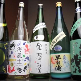 地酒は黒板メニューにて、毎回違う種類をお愉しみいただけます。