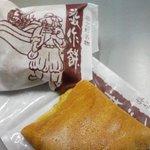 上田屋本店 - 卯之町「上田屋」敬作餅