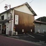 上田屋本店 - 卯之町「上田屋」駐車場
