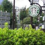 Sutabakkusukohi - スターバックス・コーヒー 順天堂大学病院店の看板