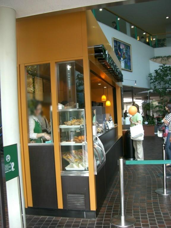 スターバックス・コーヒー 順天堂大学病院店