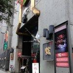 8160545 - お店の外観 お店は中納言のビルの地下1階です