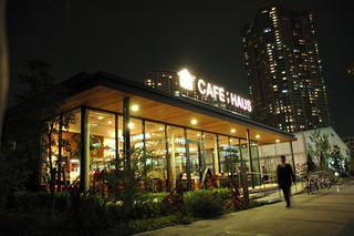 CAFE;HAUS - 夜の外観