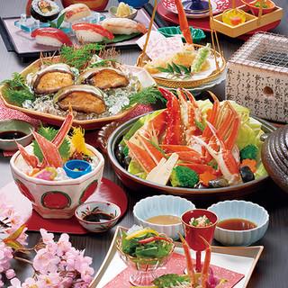 春の彩りフェアを開催!【賀茂川(かもがわ)】
