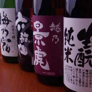 生ビール、一部ハイボール、サワー全種は、なんと250円!