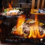 ウエムラ - チーズハンバーグ