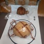 大福製菓 - 料理写真:サーターアンダギーとコンペン。