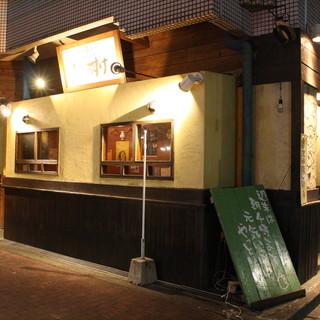 大橋駅西口から徒歩5分☆週末は朝4時まで元気に営業‼