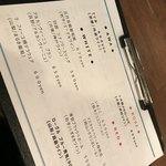 酒商 熊澤 -
