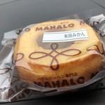 バウムクーヘン専門店 MAHALO -