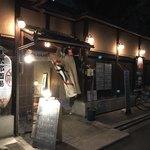 京都酒場赤まる -
