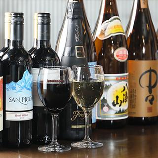 『飲みたい!』が見つかる充実のお酒で最高の乾杯を♪