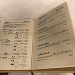 家全七福酒家 SEVENTH SON RESTAURANT -