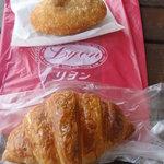 小麦館 - クロワッサン&カレーパン