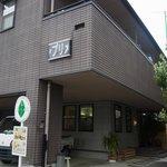 O-Cha-Cafe 茶空間