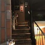 Chuukabarujamu - 階段上がります〜