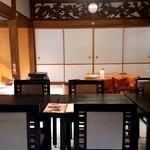 三峯神社 小教院 - 店内