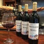 リックス - リックス直輸入リオハの赤ワイン