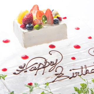 誕生日特典あり◎メッセージ入りデザートプレートのご用意も!