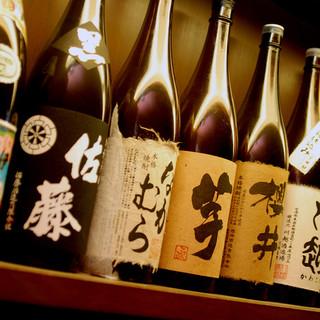 季節に合わせた日本酒・地酒!