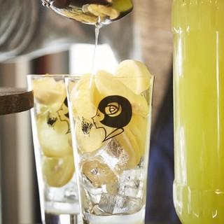 【自慢のレモンサワー】1%しか流通していない無農薬レモン使用