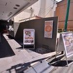 トラットリアバジル - 外観写真:外観写真
