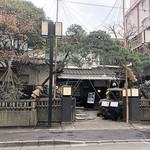 割烹 天ぷら 三太郎 - お店外観