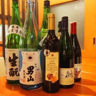 豊富なグラスワインと季節の日本酒、ちょい呑み出来る和食店