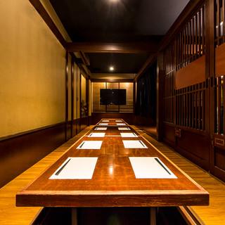 少人数〜団体様宴会まで♪田町エリア随一の最適な和個室へご案内