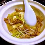 加賀廣 - 料理写真:モツ煮
