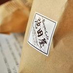 Burgers Cafe 池田屋 - ハンバーガーの袋には「池田屋」の文字