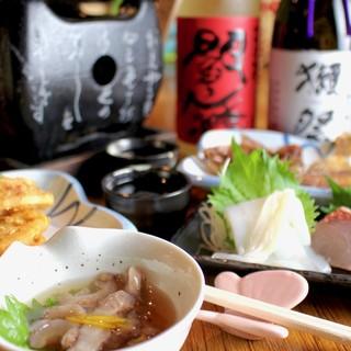 酒の肴も豊富!元和食板前が腕を振るいます!!