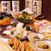 博多の味 まるひ - メイン写真: