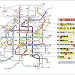 プラネットカフェ - 【おまけ写真】今回の『大阪オノボリサンツアー』の行程計画表。果たしてどうなることやら。