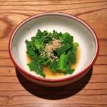 とり喜 - 菜花の辛子正油