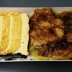 ツカダファームトーキョー - チキンカツ弁当 900円