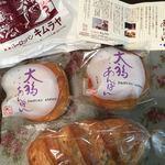 ヨーロッパン キムラヤ - 料理写真:大福あんぱん